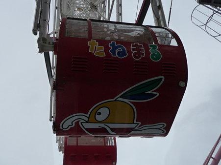 090810-シースルーゴンドラ (4)