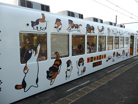 090828-和 たま電車 (4)
