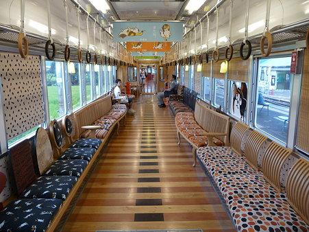 090828-和 たま電車 (15)
