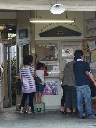 090828-貴志駅とたま駅長 (21)