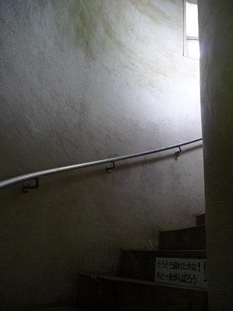 090905-犬吠崎灯台 (13)
