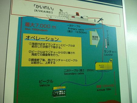 090912-かいれい+かいこう2 (52)