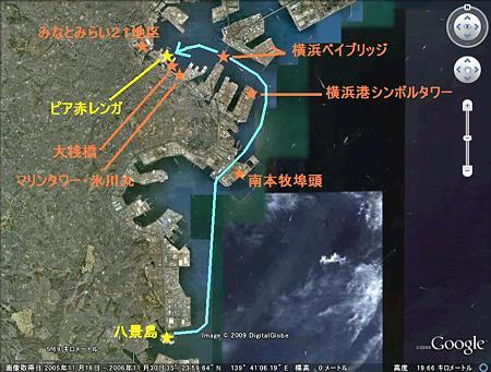 八景島 → 赤レンガ