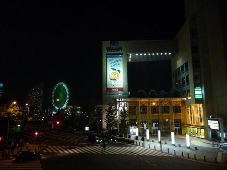 090927-Y150会場周辺 (10)