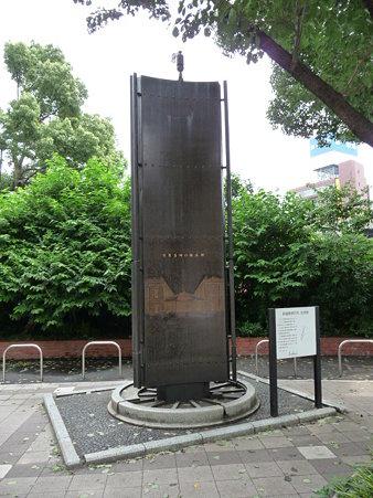 090704-桜木町駅 鉄道碑