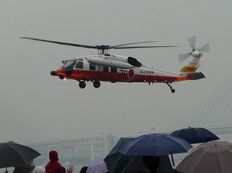 091024-ひゅうが ヘリ (4)