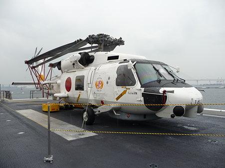 091024-ひゅうが 甲板 (39)
