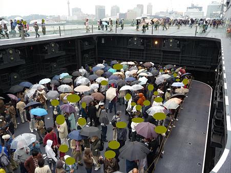 091024-ひゅうが 甲板から船尾リフター (4)