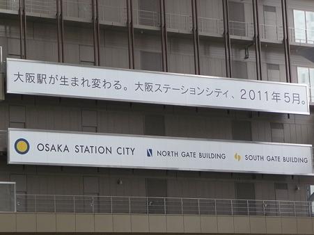 101113-大阪駅 (9)