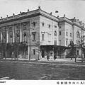 丸の内帝国劇場