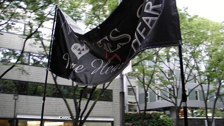 渋谷 原発やめろデモ 20110507 (30)