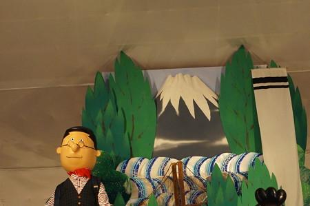 15 2014年 博多祇園山笠 飾り山笠 サザエさん 新天町 (9)
