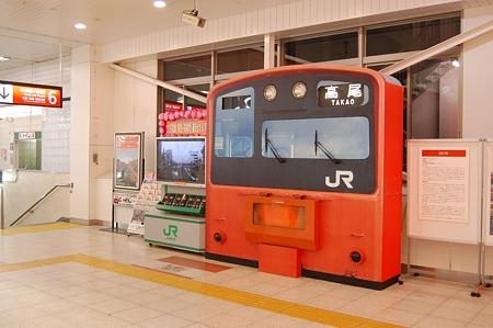 三鷹駅コンコースに201系現る!