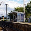 JR四国・予讃線、比地大駅