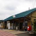 JR東日本・東北本線、石鳥谷駅
