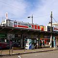 Photos: 万葉線、高岡駅前駅