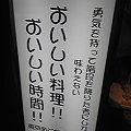 写真: DVC00095