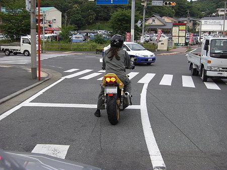 公道debut