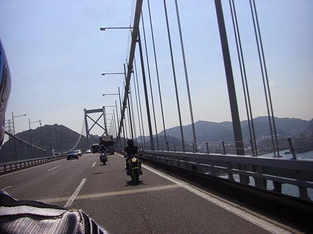 関門橋を渡り