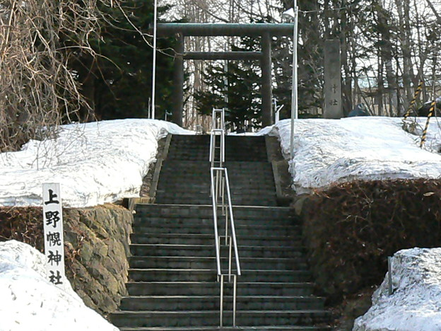 上野幌神社P1000800