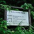 写真: 20110627_123629_raw