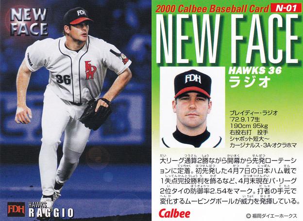Photos: プロ野球チップス2000N-01ラジオ(福岡ダイエーホークス)