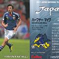 写真: 日本代表チップス2011No.029ハーフナーマイク(ヴァンフォーレ甲府)
