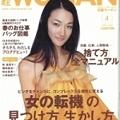 Photos: 20060307_01