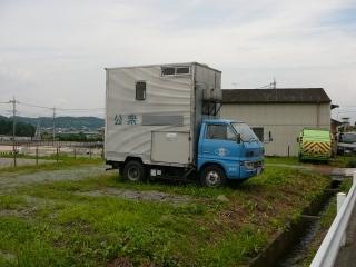 何のトラック?