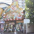 Photos: ラッキーピエロ ベイエリア本店