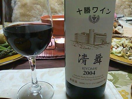 十勝ワイン「清舞2004」