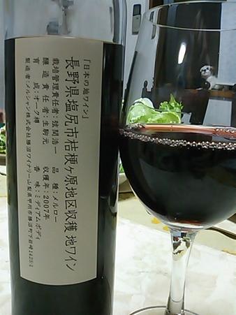 日本のワインも美味しいものです。