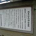 Photos: 文京あじさいまつり - 021