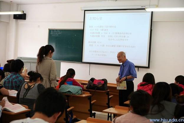 授業風景 at HIU(龍外学院)