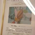 Photos: 加藤牧場 バッフィ@はなまるマーケットおめざフェア