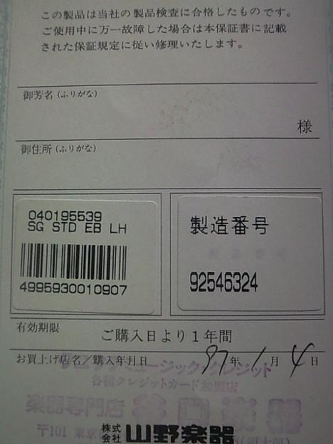 画像-0010