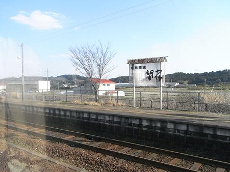 関西本線の車窓26