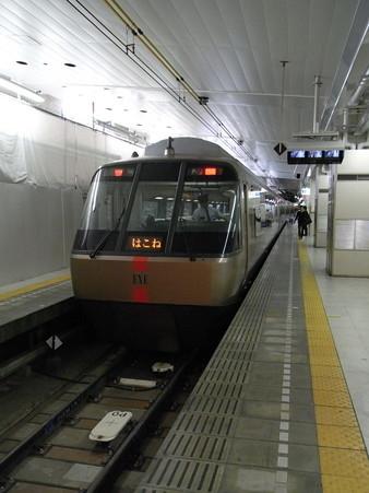 30000形(新宿駅)