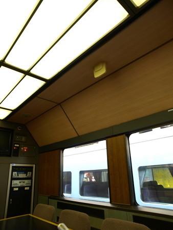 485系「宴」(新宿駅)20