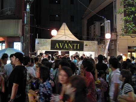 AVANTIs
