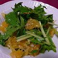 水菜と甘夏のサラダ