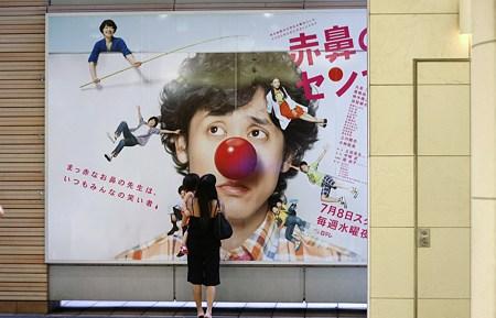 2009.09.05 汐留 仮想空間