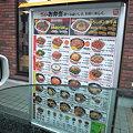 Photos: すき家~