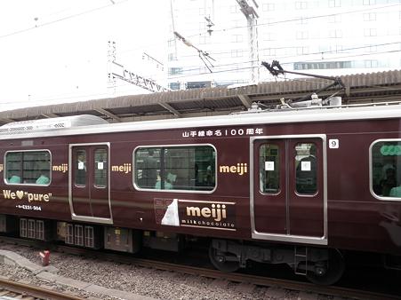 P9080015