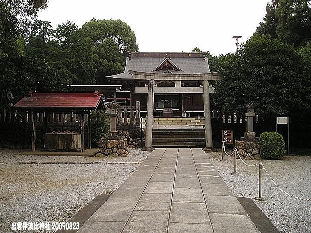 出雲伊波比神社 毛呂山 20090823