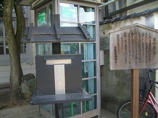 2009_0607錦帯橋及び港公園及び0121
