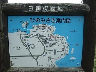 2009_0704忍と島根に一泊旅行0072