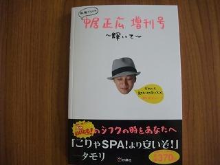 2009_08290001