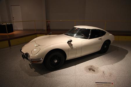 四国自動車博物館・ トヨタ 2000GT - 16