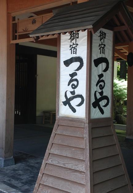 軽井沢・泊りたくなる御宿-P6-0612-125